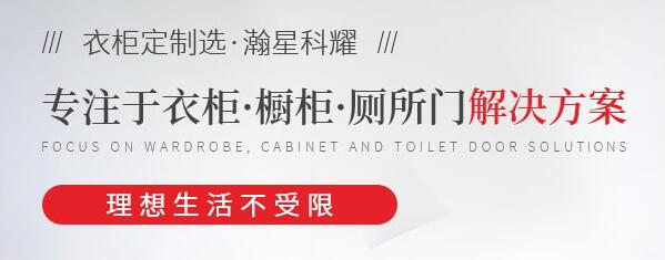 raybet公司实木家具raybet电竞