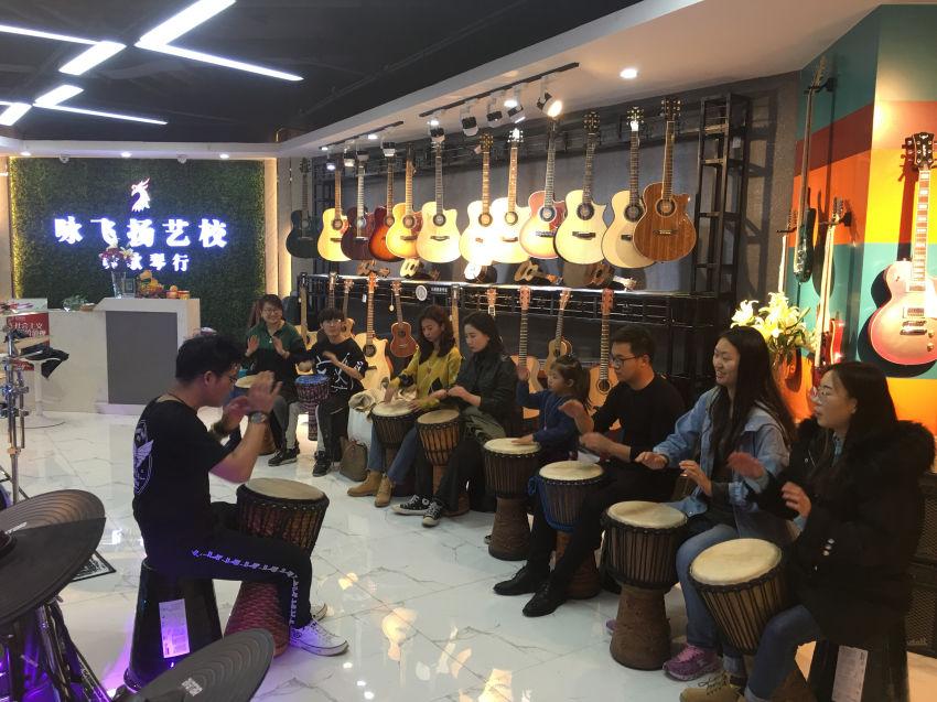 非洲鼓教学:即兴鼓乐