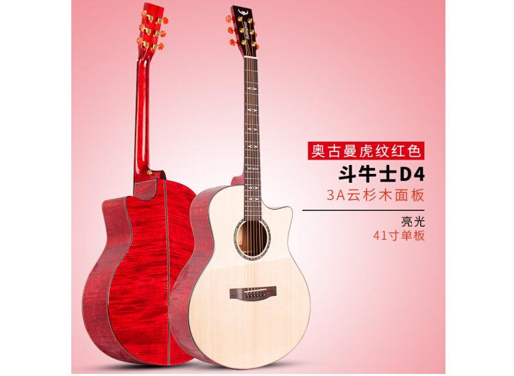 民谣单板木吉他41寸单板加DOUBLE T1电箱