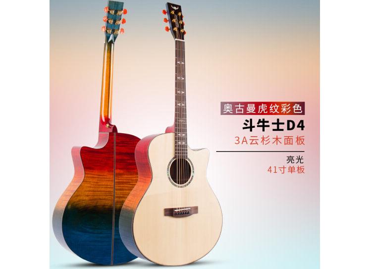 民谣单板木吉他41寸