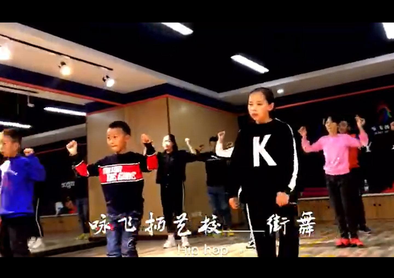 银川少儿舞蹈培训