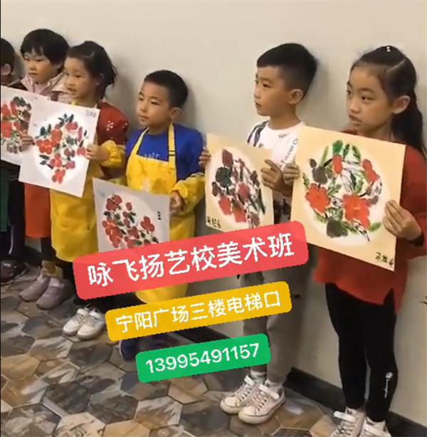 咏飞扬艺校美术班