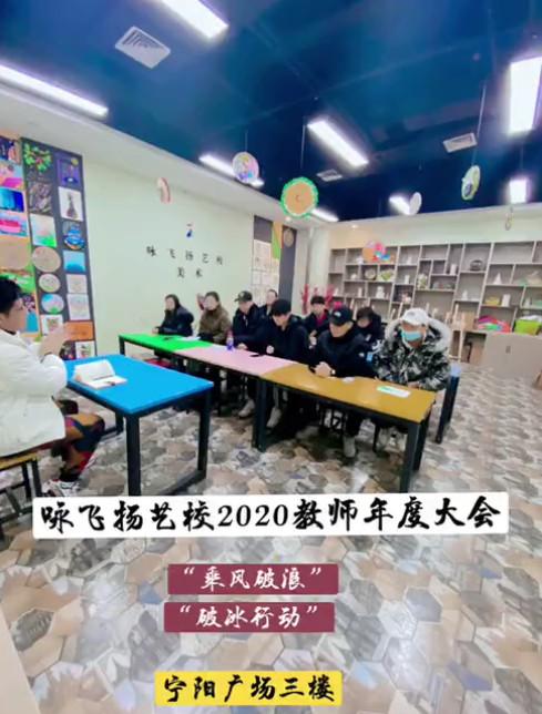 咏飞扬艺校双十二,抢福利活动开始啦!