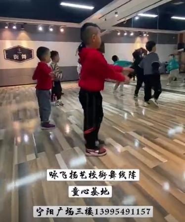 咏飞扬艺校街舞线阵【童星基地】