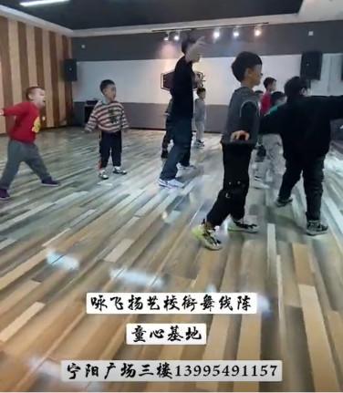 少儿街舞培训班