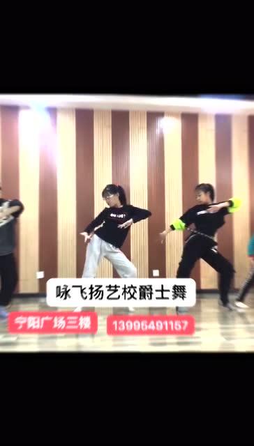 咏飞扬艺校寒假班-少儿舞蹈培训