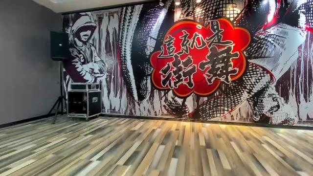 咏飞扬街舞教室全新升级!