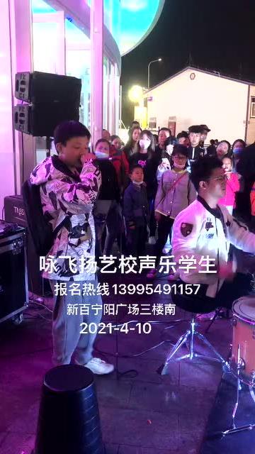 咏飞扬艺校声乐学生