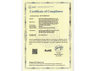 XSD-P50_RoHS认证证书