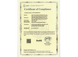 XSD-U-12W-01_RoHS认证证书