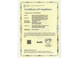 XSD-W-24W-01_RoHS认证证书