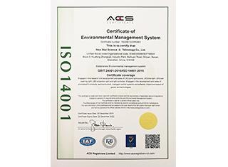 ISO14001-英文证书