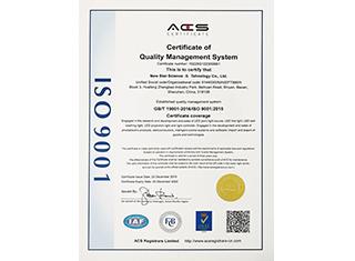 ISO9001-英文证书