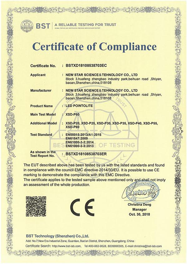 点光源EMC专 利证书