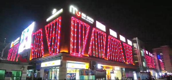 深圳梅林生活中心