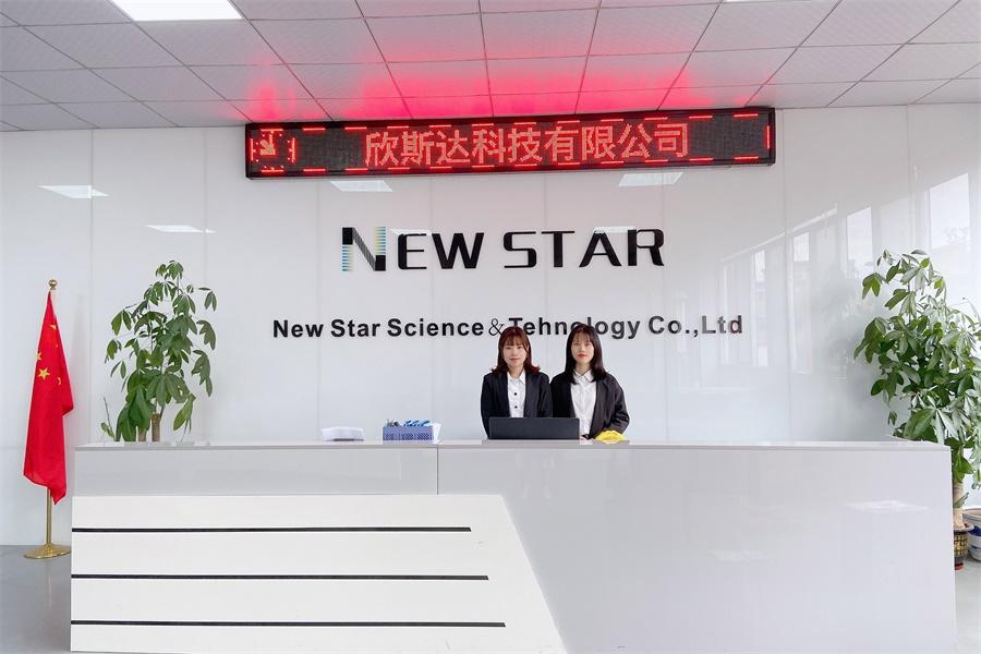 深圳市欣斯达科技有限公司