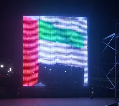 迪拜网格屏