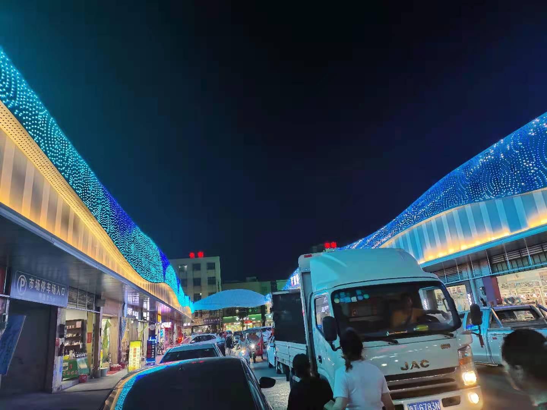 中山新城市场