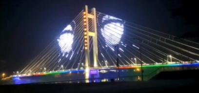 安徽六安独山镇苏维埃大桥