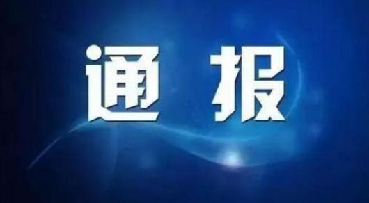 中新网7月16日电 新疆乌鲁木齐市天山区发现新冠肺炎确诊病例1例