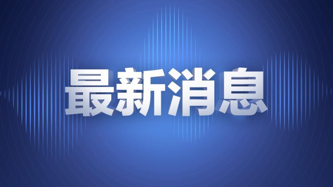 7月16日 胶州市民政局局长秦某峰坠楼身亡