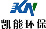 四川凯能环保工程有限公司