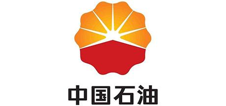 合作客戶:中國石油