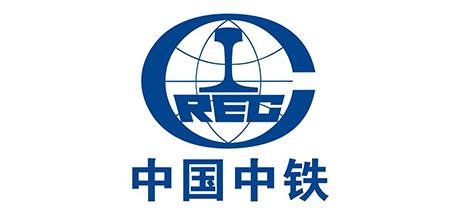 合作客戶:中國中鐵