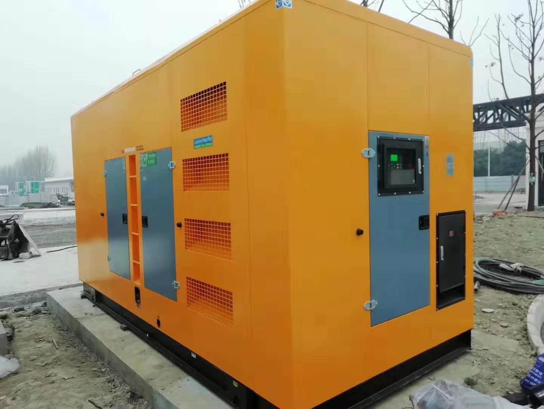 600千瓦柴油发电机组