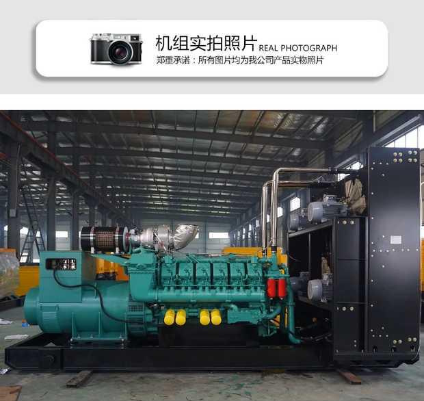 科克柴油發電機組-重慶科克柴油發電機組