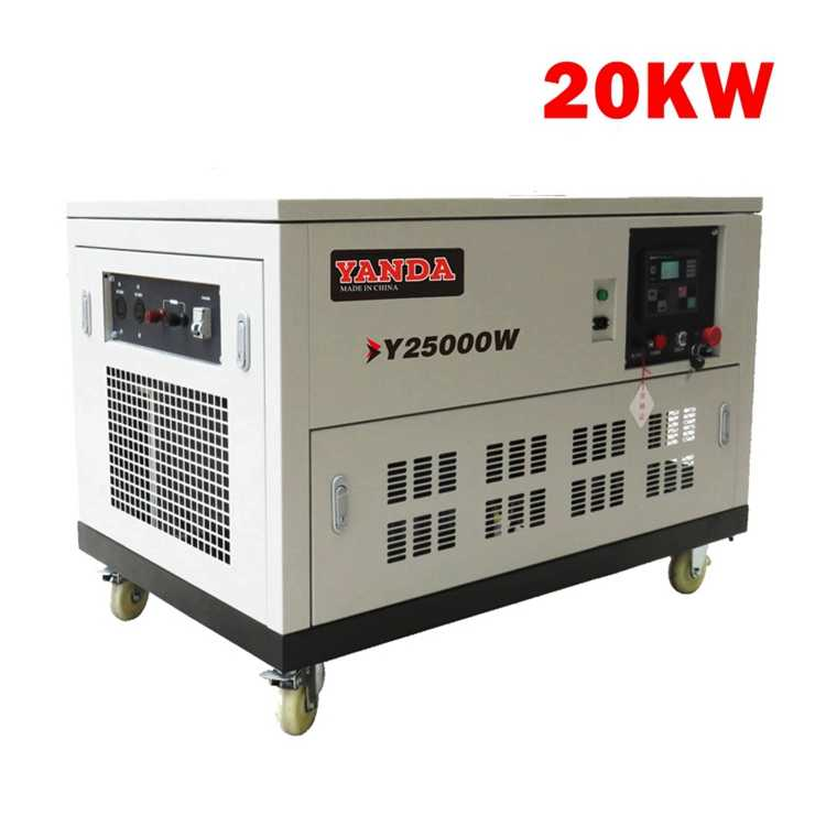 20KW發電機組