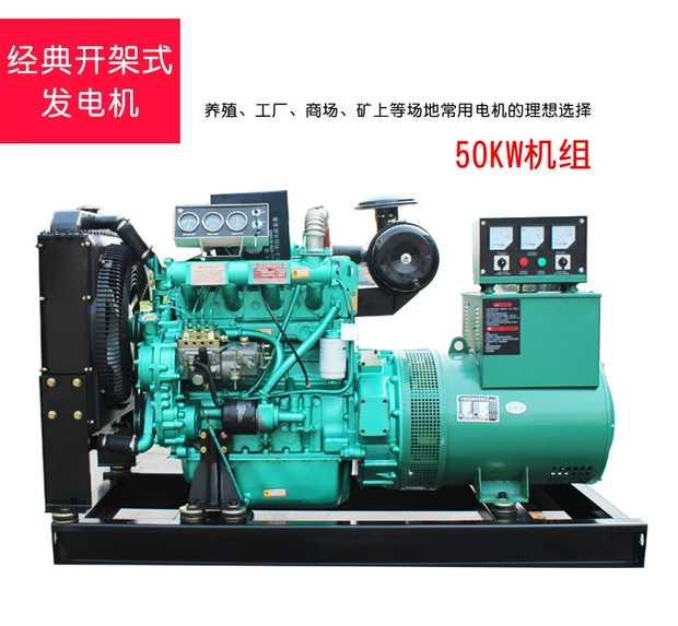 50KW潍坊柴油发电机组技术规格参数,四川50KW潍坊柴油发电机组,成都50KW潍坊柴油发电机组