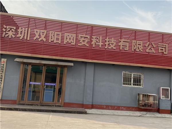 河南人脸识别系统企业环境