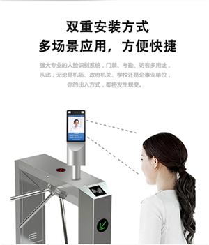 河南人脸识别系统