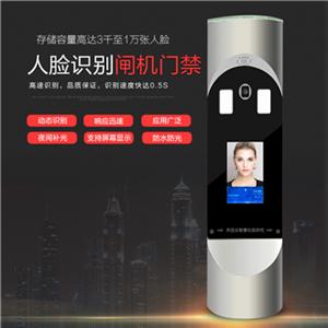 河南人脸识别系统厂家