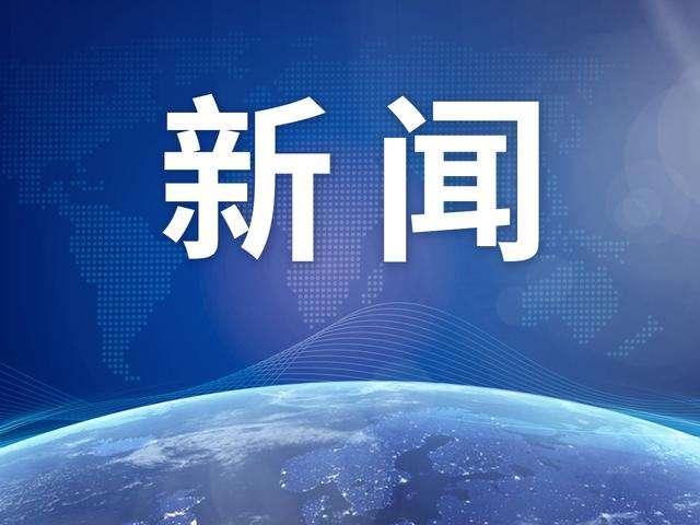 """人民日报人民论坛:让制度红利不断""""显化"""""""