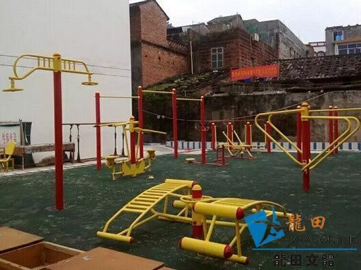 城市公共体育设施建设受到了几个主要因素是什么