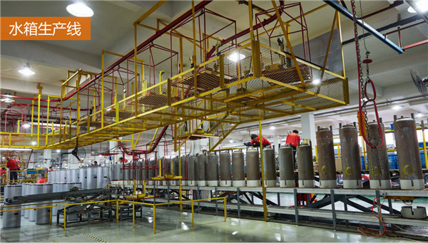 河南中央热水系统厂房展示