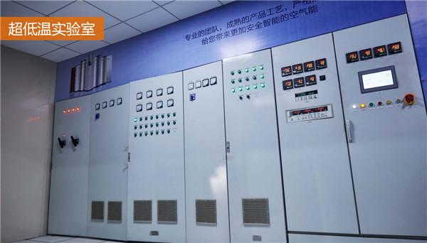 河南中央空调厂房展示