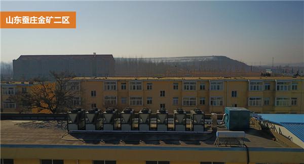 河南凯儒新能源科技有限公司