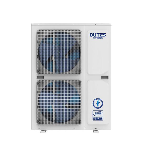 凯儒带您了解中央空调管道安装施工注意事项