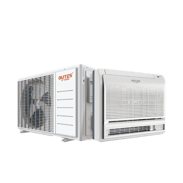 中 央空调的好处与坏处分别有哪些?看凯儒新能源科技怎么来解答!
