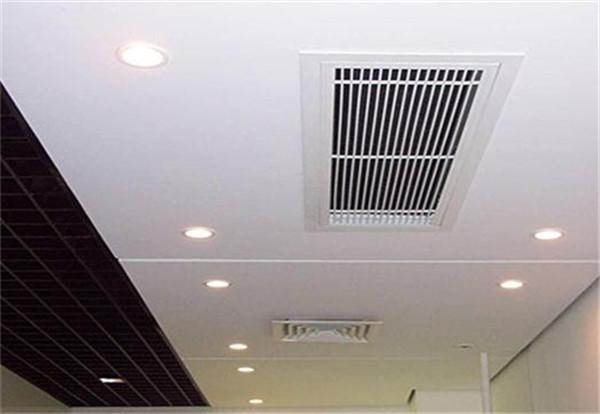 家庭中安装中 央空调的优缺点有哪些?