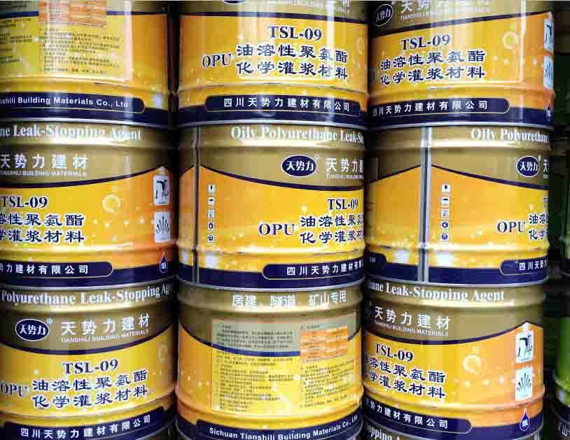港口码头案例-油溶性聚氨酯灌浆料
