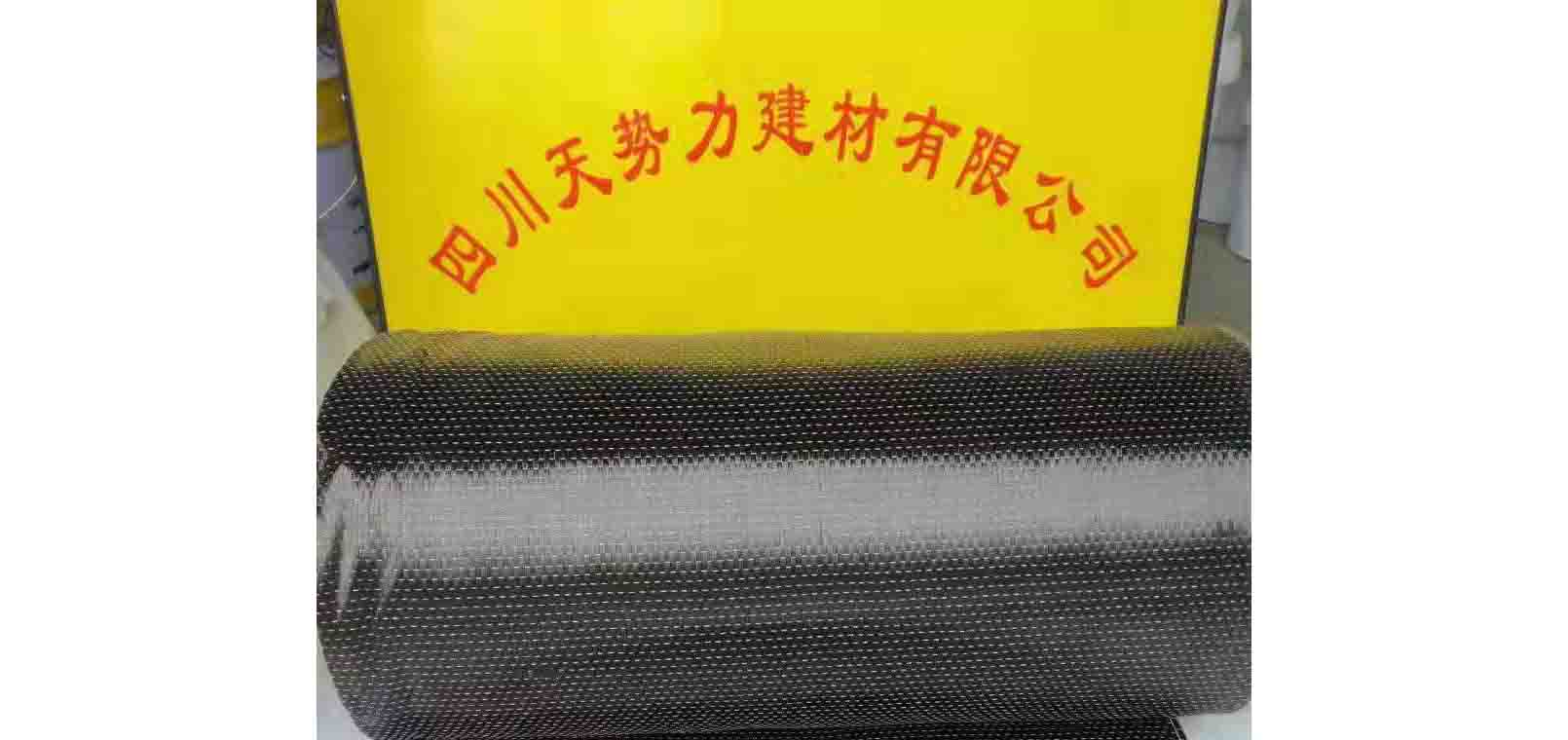 碳纤维布合作客户