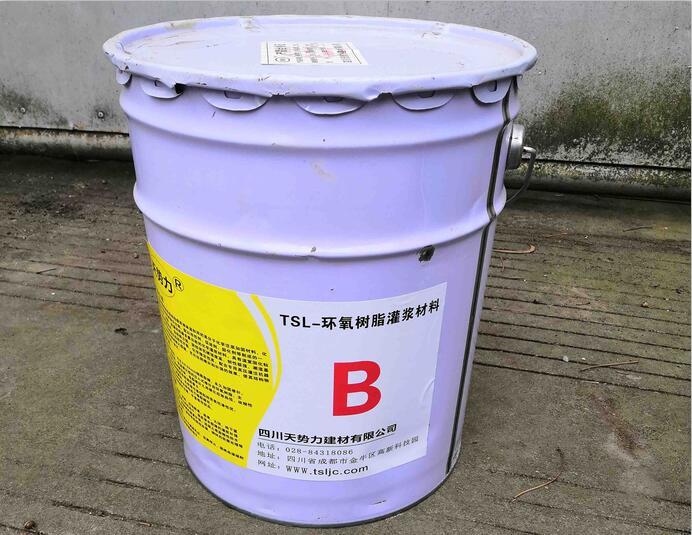 水利水电案例-环氧树脂灌浆材料