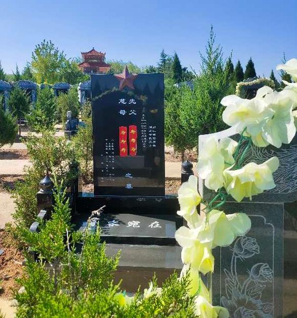 西安高桥墓园