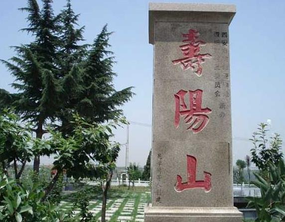 西安曲江新区福恩堂殡葬服务中心寿阳山墓园客户案例