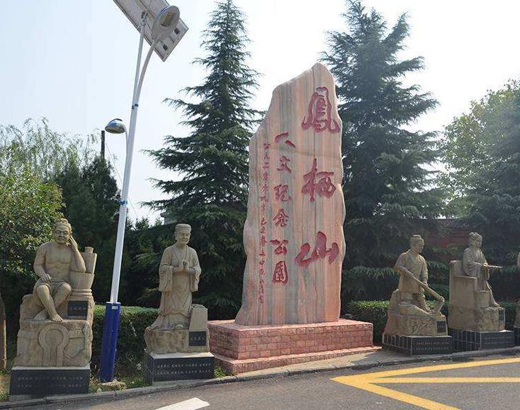 西安曲江新区福恩堂殡葬服务中心凤栖山墓园客户案例
