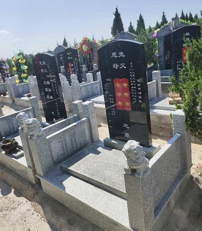 西安高桥墓园价格